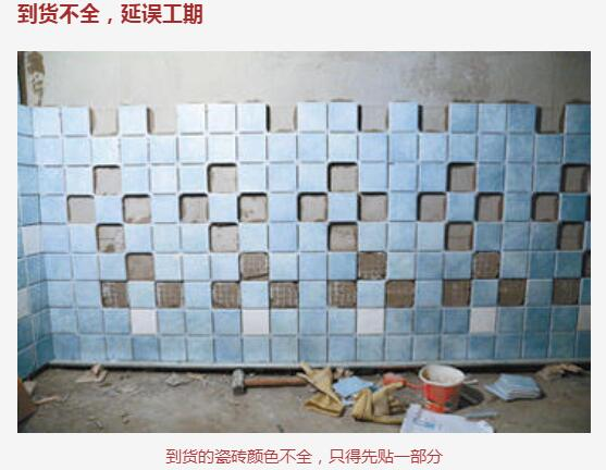 贴瓷砖时没拉线,满屋的缝隙参差不齐  装修知识  第1张