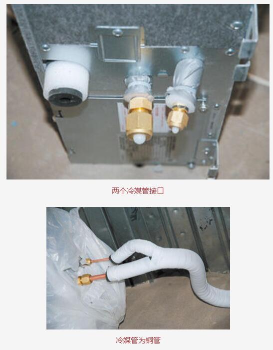 前期没设计,就装不了中央空调  装修知识  第1张