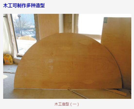 """没做木工柜,""""犄角旮旯""""无法充分利用  装修知识  第1张"""