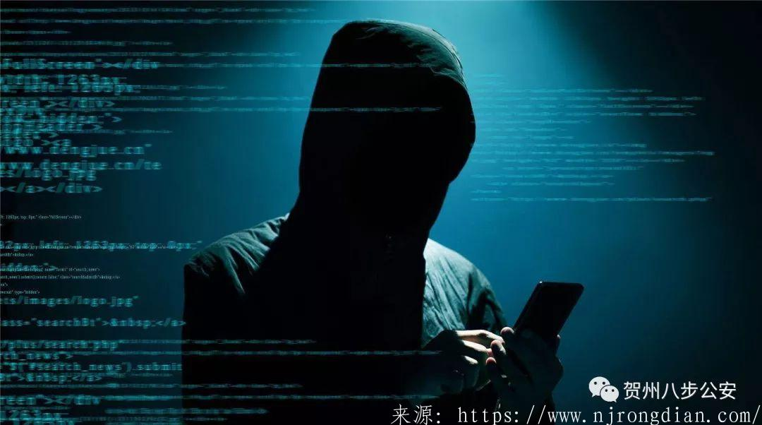 你的信息是如何被卖给装修公司的?八步警方破获侵犯公民个人信息案!  行业动态  第16张