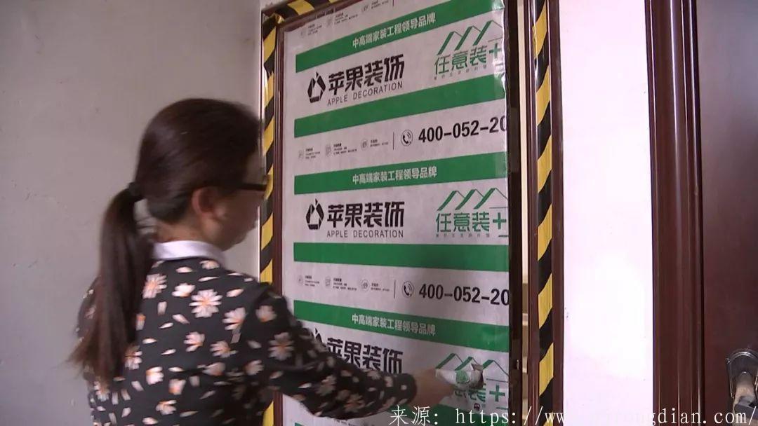 南通又一家全国连锁装修公司跑路 近200名客户傻了眼......  行业动态  第4张